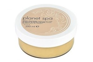 Avon Planet Spa- African shea butter restoring hair mask